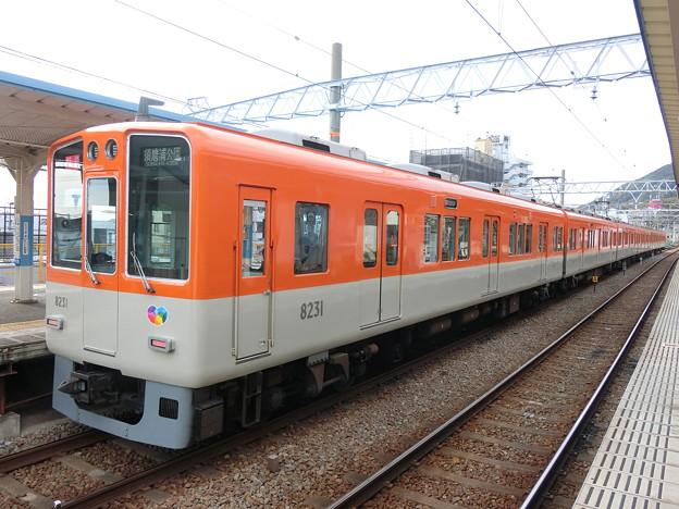 阪神:8000系(8231F)-02