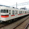 Photos: 山陽:3000系(3050F)-06