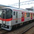 Photos: 山陽:6000系(6007F)-02