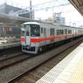 Photos: 山陽:5000系(5014F)-02