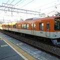 Photos: 阪神:9300系(9501F)-04