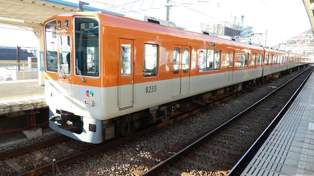 Photos: 阪神:8000系(8233F)-06