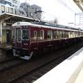 Photos: 阪急:7000系(7013F)-04
