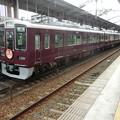 Photos: 阪急:1000系(1001F)-03