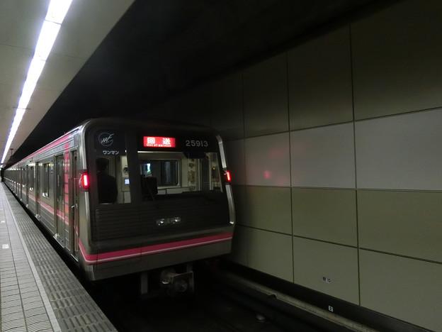 Photos: 大阪メトロ:25系(25613F)-03