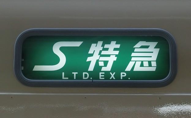 Photos: 山陽3000系:S特急