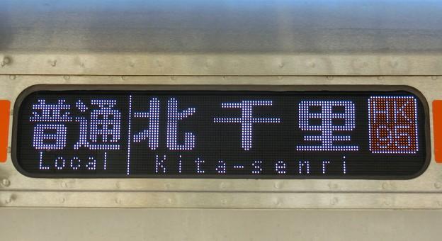 大阪メトロ66系(更新車):普通 北千里(HK95)