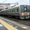 JR西日本:207系(S47・H13)-02