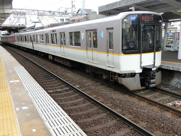 近鉄:9020系(9024F)・1233系(1246F)-01