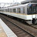 Photos: 近鉄:9020系(9024F)・1233系(1246F)-01
