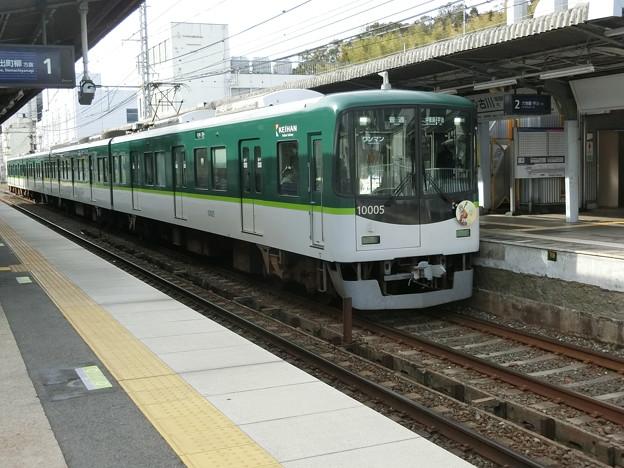 京阪:10000系(10005F)-01