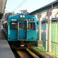 Photos: JR西日本:105系(SF001)-01