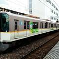 Photos: 近鉄:9820系(9724F)-09