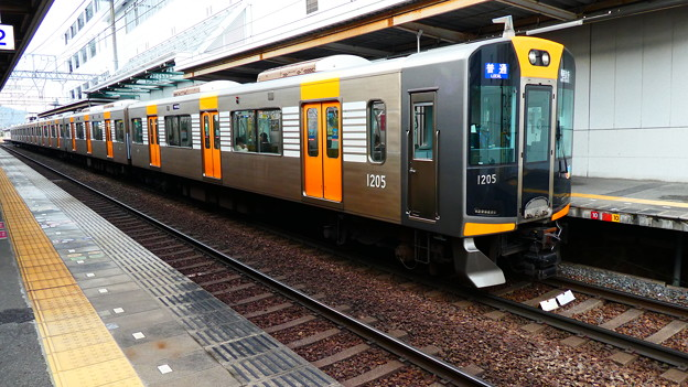 阪神:1000系(1205F)-05