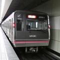 Photos: 大阪メトロ:25系(25611F)-01