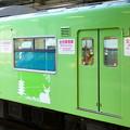 Photos: まもなく全線開業!おおさか東線。.JPG