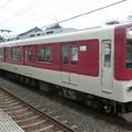 Photos: 近鉄:1021系(1021F)-04
