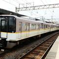 Photos: 近鉄:9020系(9022F・9028F)-01