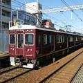 Photos: 阪急:7000系(7014F)-02
