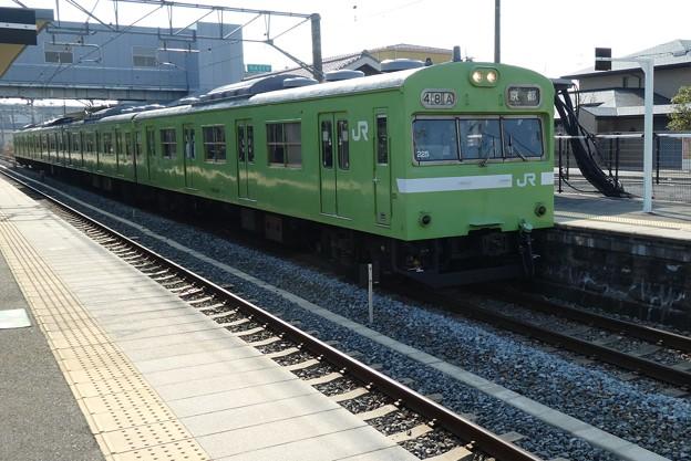 JR西日本:103系(NS409)-05