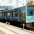 Photos: JR西日本:205系(NE409)-03