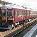 Photos: 臨時直通列車の運用に就く7000系「京とれいん 雅洛」