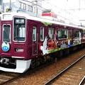 Photos: 阪急:1000系(1007F)-02