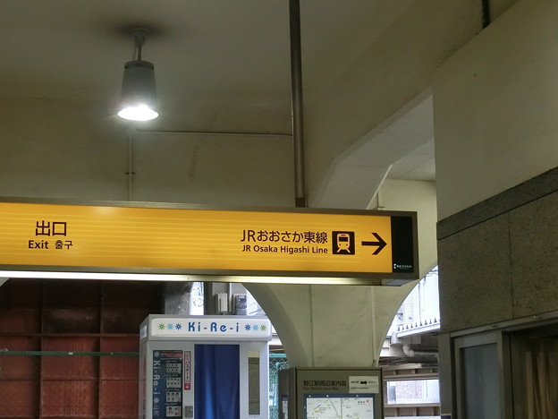 京阪の野江駅の案内にも。