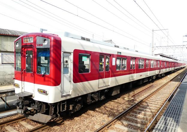 近鉄:9200系(9208F)・1233系(1234F)-01