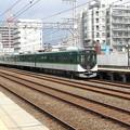 Photos: 京阪:13000系(13023F)-02