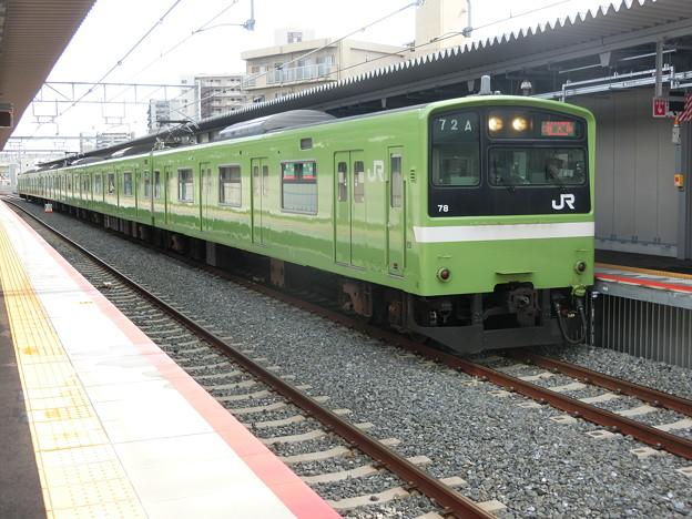JR西日本:201系(ND606)-02