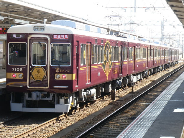 阪急:7000系(7006F)-01