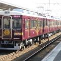 Photos: 阪急:7000系(7006F)-01