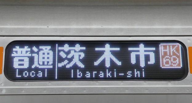 大阪メトロ66系(更新車):普通 茨木市(HK69)
