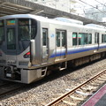 Photos: JR西日本:225系(HF409)-01