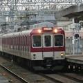 Photos: 近鉄:8000系(8728F)・9020系(9039F)-01