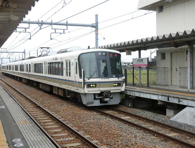 JR西日本:221系(NA405)-01