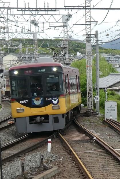 """「ありがとう""""平成""""」ヘッドマークを掲げて走る京阪8000系。"""