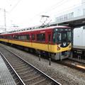Photos: 京阪:8000系(8001F)-06