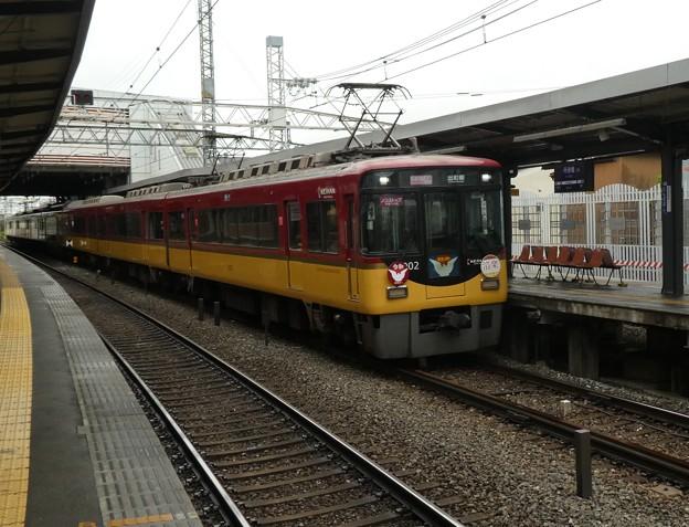 Photos: 京阪:8000系(8002F)-04