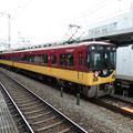 Photos: 京阪:8000系(8007F)-05