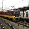 Photos: 京阪:8000系(8009F)-03