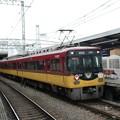 Photos: 京阪:8000系(8004F)-09