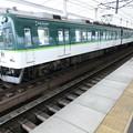 Photos: 京阪:2600系(2633F)-04