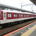 Photos: 近鉄:2610系(2614F)・2410系(2423F)-01
