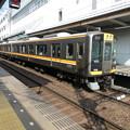 Photos: 阪神:9000系(9205F)-08