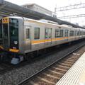 Photos: 阪神:9000系(9203F)-06