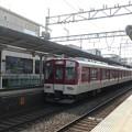 Photos: 近鉄:1031系(1031F)-04