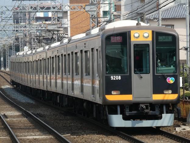 阪神:9000系(9207F)-05