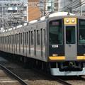 Photos: 阪神:9000系(9207F)-05